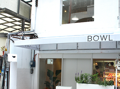 BOWL Fast Slow Food